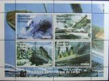 CONGO - TITANIC, 1997, 1 M/SH,  NEOB.  -  E6135