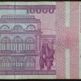 Bancnota 10000 lei - ROMANIA, anul 1994 *cod 698 - Bancnota romaneasca