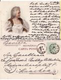 Casa Regala-Regina Elisabeta -Carmen Sylva- litografie -rara, Circulata, Printata