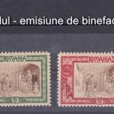 1907 - OBOLUL - emisiune de binefacere - LP 65- serie completa - MNH - Timbre Romania, Religie, Nestampilat