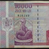 Bancnota 10000 lei - ROMANIA, anul 1994 *cod 699 - Bancnota romaneasca