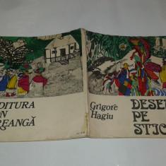 GRIGORE HAGIU - DESEMNE PE STICLA