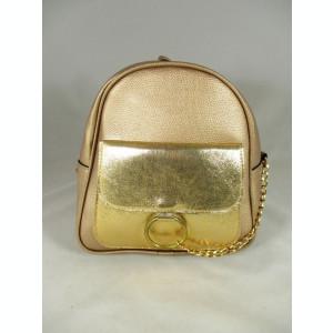 Rucsac/ghiozdan dama auriu+CADOU