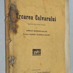 Urcarea Calvarului - Louis Perroy, 1928 Chisinau