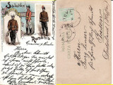 Salutari din Romania-tipuri,uniformele armatei romane-militara-litografie-rara, Circulata, Printata