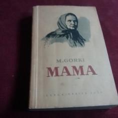 M GORKI - MAMA
