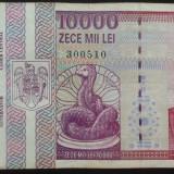 Bancnota 10000 lei - ROMANIA, anul 1994 *cod 696 - Bancnota romaneasca