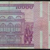 Bancnota 10000 lei - ROMANIA, anul 1994 *cod 694 - Bancnota romaneasca