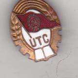 bnk ins Insigna UTC