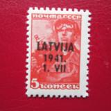 GERMANIA OCUPATIE/LETONIA 1941 SERIE=MNH, Nestampilat