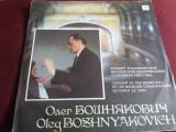 DISC VINIL OLEG BOSHNYAKOVICH - CONCERT AT THE GRAND HALL OF THE MOSCOW 2 VINIL