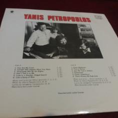 DISC VINIL YANIS PETROPOULOS - Muzica Rock
