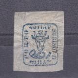 1858 - Cap de bour - Emisiunea a II-a -  40 parale - LP 6 - nestampilat
