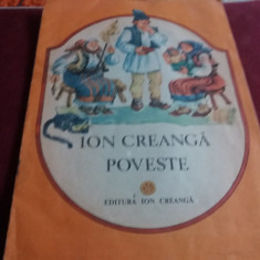 ION CREANGA - POVESTE - Carte de povesti