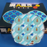 Puzzle LingAo Magic Clock - Jocuri Logica si inteligenta