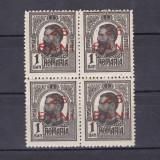 1918 -Carol I - Tipografiate -1 ban cu supratipar 25 bani- in bloc de patru- MNH, Regi, Nestampilat