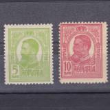 "1909 - 1914 - Carol II - ""Tipografiate"" - LP 67 - serie completa nestampilata, Regi, Nestampilat"