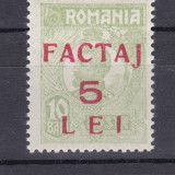 "1928 - ""Factaj 5 lei"" - supratipar pe tipografiate - MNH, Regi, Nestampilat"