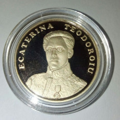 Moneda (PROFF) BNR - Ecaterina Teodoroiu - prima femeie ofiţer combatant / F765 - Moneda Romania, An: 2017, Alama