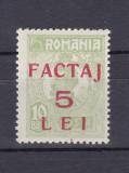 1928 - FACTAJ 5 LEI - supratipar pe tipografiate - MNH, Regi, Nestampilat