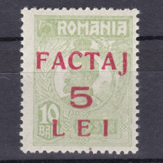 1928 - FACTAJ 5 LEI - supratipar pe tipografiate - MNH - Timbre Romania, Regi, Nestampilat