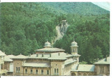 (A) carte postala(ilustrata)-SLANIC MOLDOVA-Cazinoul si cabana de pe  Dobru, Circulata, Printata