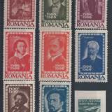 1947 Romania, LP 215, LP 216 - Institutul de studii romano-sovietic - MNH - Timbre Romania, Nestampilat