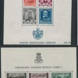 "1940 Romania, LP 135-Pt. inzestr. armatei, 2 colite dant cu S.T.""Pro.Patria""_MNH - Timbre Romania, Nestampilat"