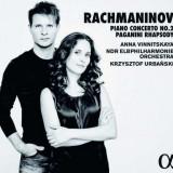 S. Rachmaninov - Piano Concerto No.2/Pagan ( 1 CD ) - Muzica Clasica