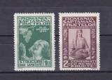 1934 - Expozitia fructelor - LP 109 - serie completa - MNH