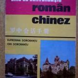 E. Dorobantu, I. Dorobantu - Ghid de conversatie roman-chinez