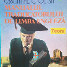 MANUALUL TRADUCATORULUI DE LIMBA ENGLEZA - Leon Levitchi - Curs Limba Engleza
