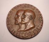 Medalie Regii Carol I si Ferdinand Societatea Regala Romana de Geografie 1925