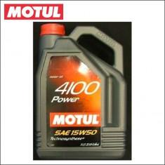 Ulei motor MOTUL 4100 POWER 15W50 5L cod 4100 POWER 15W50 5L