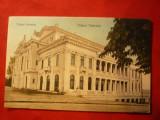 Ilustrata Turnu Severin -Palatul Teatrului  ,anii'20 Ed.Pisoski, Necirculata, Printata