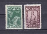 1934 - Expozitia fructelor - LP 109 - serie completa -MNH