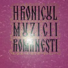 OCTAVIAN LAZAR COSMA - HRONICUL MUZICII ROMANESTI - VOL. III