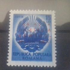Romania 1950 steme uzuale supratipar prietenia romano-maghiara mnh - Timbre Romania, An: 1915, Transporturi, Nestampilat