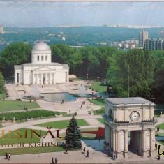Set carti postale - Chisinau (R. Moldova), Necirculata, Printata