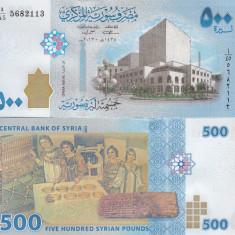 Siria Syria 500 Pounds UNC