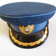 Cascheta parada ofiter de securitate masura 57 din 1970