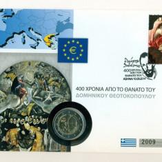 GRECIA - FDC - 2 Euro 2014 - 60 Lei, Europa, Organizatii internationale