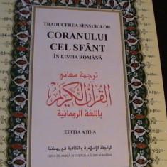 TRADUCEREA SENSURILOR CORANULUI-CEL SFINT IN LIMBA ROMANA-ED- III-A-817 PG- - Carti Islamism
