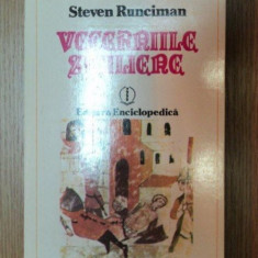 VECERNIILE SICILIENE-STEVEN RUNCIMAN BUCURESTI 1993 - Istorie