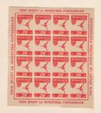 Romania 1946   OSP    coala   20   lei, Sport, Nestampilat
