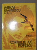 POEMS-MIHAI EMINESCU 1978