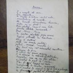 Emil Botta, Durere, manuscris