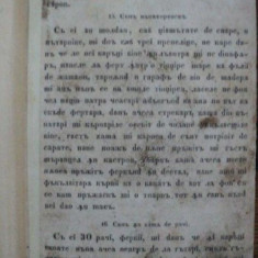 Carti de buncate, secol XIX, coligat - Carte veche