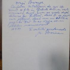 M. BENIUC, NOTA PERSONALA ADRESATA LUI A BARANGA