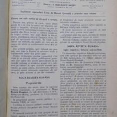 Noua Revista romana, noembrie 1911 - aprilie 1912 - Carte veche